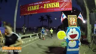 Khon Kaen Ultra Run for The Blind