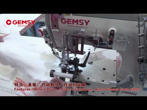 Electronic Cylinder bed Interlock Machine with Right Fabric Trimmer GEM5600D3 35YD