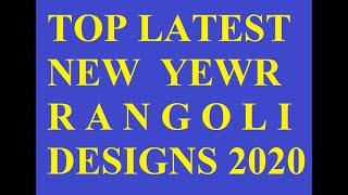 Happy New Year Rangoli designs 2020 Rangoli designs 2020 sankranthi muggulu 2020 Pongal kolam