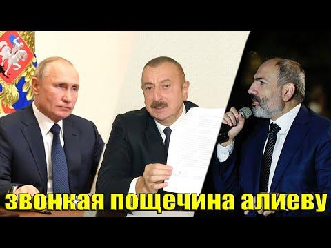 """""""Большой передел"""" в Армении: Путин признал """"стальной мандат"""" - что он подразумевает"""