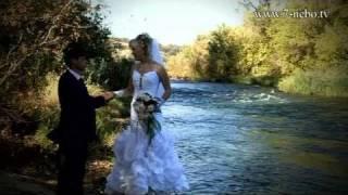Свадьба прогулка. г. Жирновск, Волгоградская область