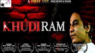 Khudiram | An award winning motivational short film