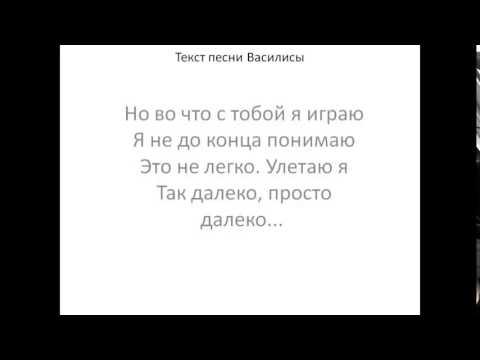 ♥♫ Колыбельная медведицы | Песни из советских мультфильмов (with Lyrics)