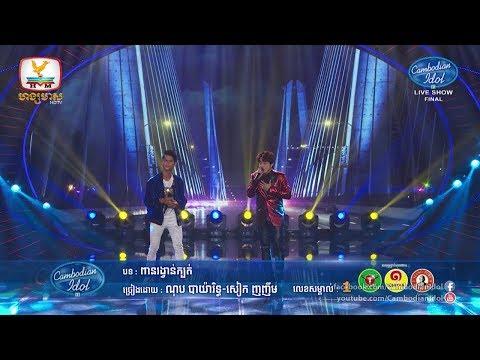 Cambodian Idol Season 3 Live Show Final | Nop Bayarith ft Seak Nho Nhem - Pean Rung Voin Kbort