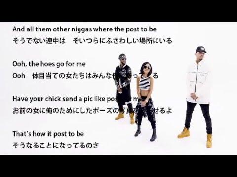 [歌詞 & 和訳] Omarion - Post To Be ft.Chris Brown & Jhene Aiko