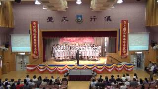 Publication Date: 2017-07-12 | Video Title: 2016-2017年度佛教正覺中學 結業禮