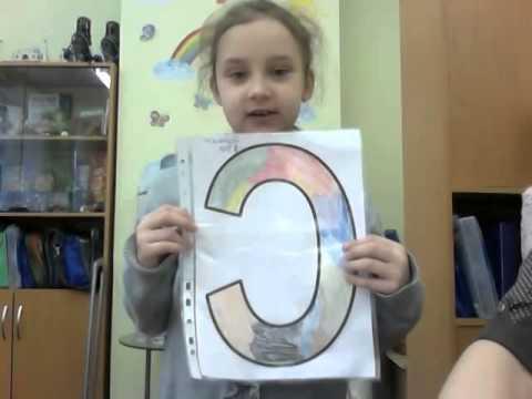 Презентация Весёлая азбука Обучение грамоте 1 класс