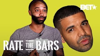 Joe Budden Has Thoughts About These Drake Lyrics | Rate The Bars thumbnail