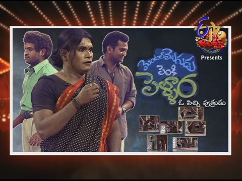 Extra Jabardasth - 13th March 2015 - ఎక్స్ ట్రా జబర్దస్త్ – Full Episode