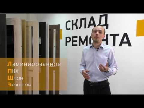 Межкомнатные Двери ПВХ со вставками из МДФ