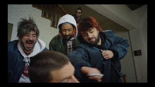 Смотреть клип Young Bb Young Ft. Dim4Ou - Goool