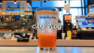 [ENG] cafe vlog korea / 카페알바 브…