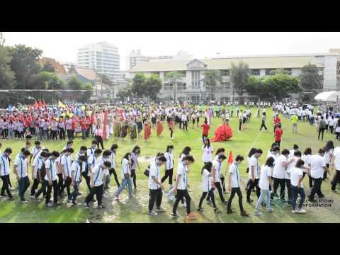 BSRU ชงโคเกมส์ 2014