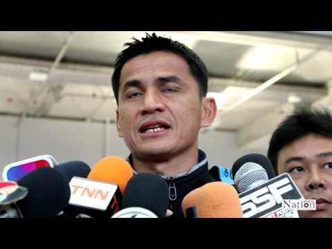 ฟุตบอลทีมชาติไทยเดินทางกลับจากฟิลิปปินส์