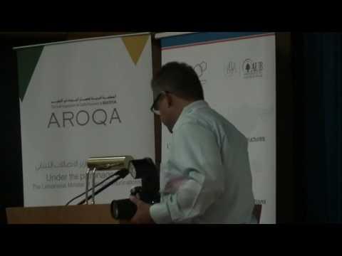 AUB holds e-age 2016 international platform on integrating Arab e-infrastructures 1
