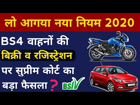 Your Id Successfully Updated || Saksham Yojana from YouTube · Duration:  2 minutes 10 seconds