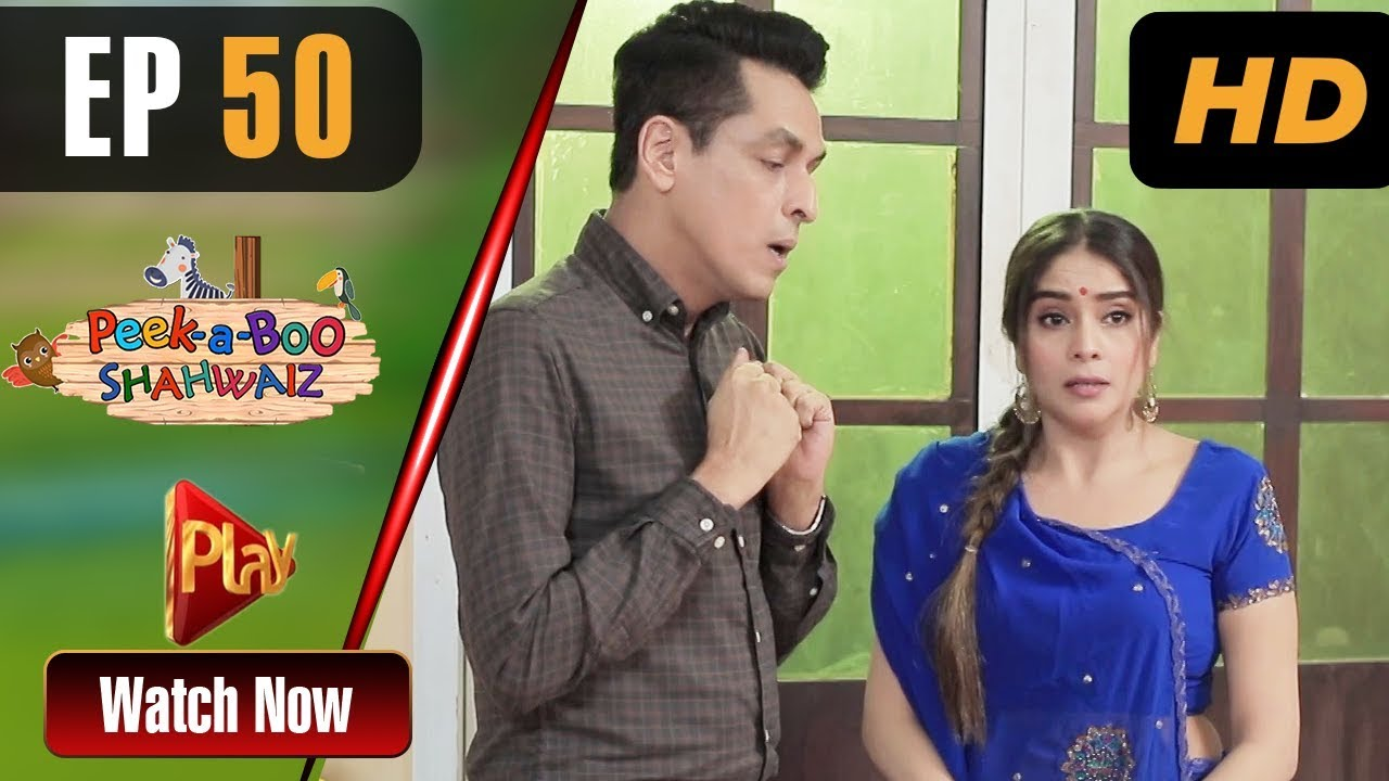 Peek A Boo Shahwaiz - Episode 50 Play Tv Jul 7, 2019