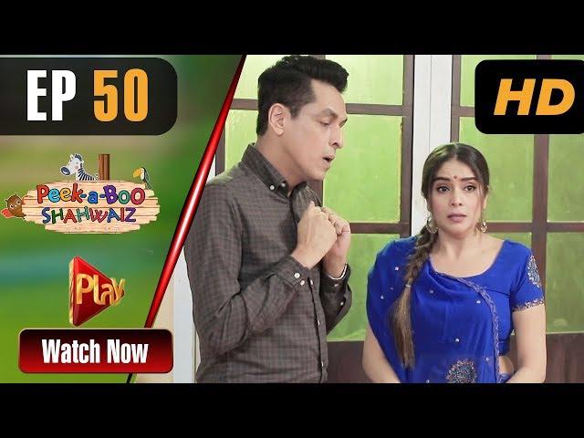 Peek A Boo Shahwaiz - Episode 50 | Play Tv Dramas | Mizna Waqas, Shariq, Hina Khan | Pakistani Drama
