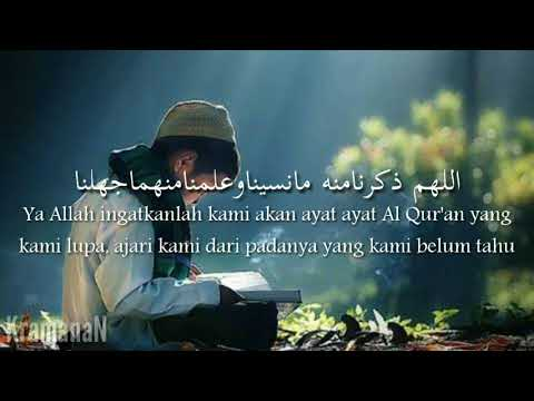 Allahummarhamna Bil Qur,an /Qosidatul Qur'an
