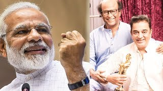 Massive: Superstar Rajini Supports PM Modi's Movement