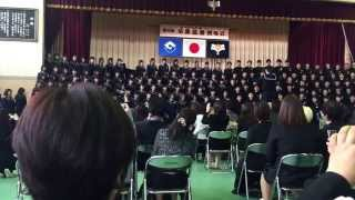 Graduation ceremony Japanese Junior high school