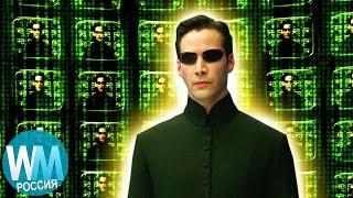 10 Вещей, Которые Мы Бы Хотели Увидеть В Предстоящих Фильмах Матрица