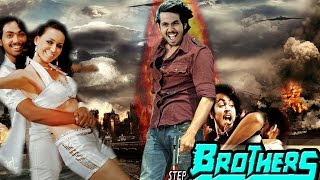 Step Brothers - Dubbed Hindi Movies 2016 Full Movie HD l Ram Teja, Bhanu Chander, Anupoorava.
