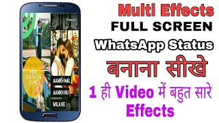 How To Make Multi Effects Full Screen WhatsApp Status Video | How To Make Full Screen Status