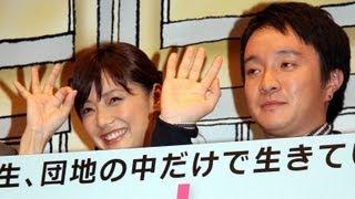 女優の倉科カナさんが1月10日、東京都内で行われたヒロイン役で出演する...