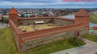 Лидский замок, Белоруссия, Leeds castle(Начни зарабатывать на своём канале уже сейчас http://join.air.io/Piterklad. Минимальные выплаты 1 y.e на WebMoney. Самые лучши..., 2016-03-21T17:56:22.000Z)
