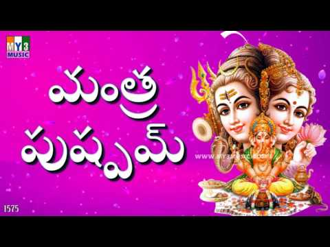 mantra-pushpam-telugu-|-popular-devotional-stotras