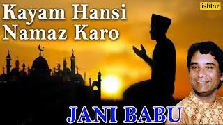 Kayam Hansi Namaz hit qawali by jani babu