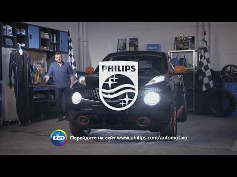 Установка LED ламп Philips X tremeUltinon LED H4 на Nissan Juke
