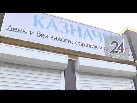 Стали известны подробности дерзкого ограбления в Нижнекамске