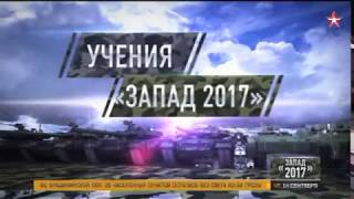 Десантники отбили плацдарм у «боевиков»