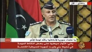 باني : الجيش الليبي عمرة 70 عاماً وسوف يحمي ليبيا