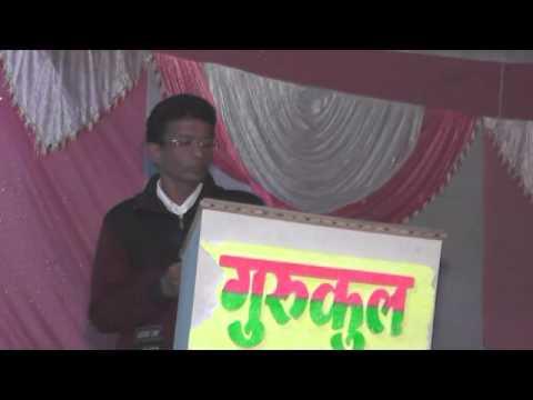 Gurukul School Devtola Balaghat 2015 Hari...