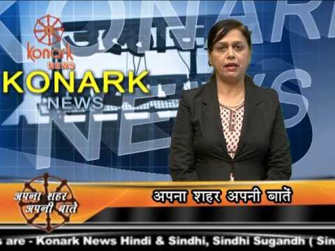 Konark News 20th march