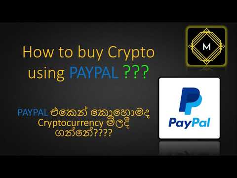 How To Buy Crypto Using Paypal