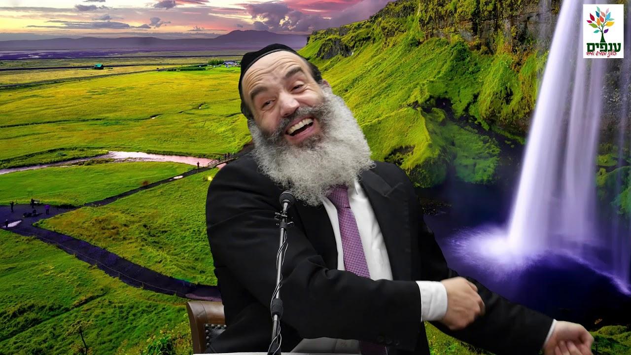 הרב יצחק פנגר - רוצים שינוי? - סיפור מרתק על הסבא והנכד HD