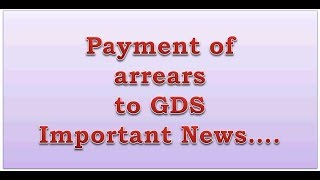 GDS - Payment of arrears to GDS