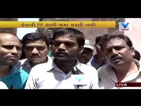 Ahmedabad: Diamond workers strike in Nikol | Vtv News
