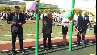 Новая площадка ГТО в 18 школе