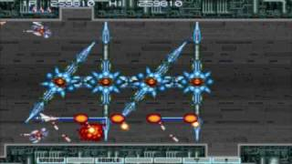 gradius collection (PSP) reveiw
