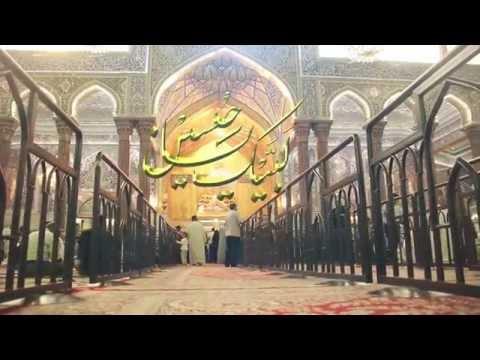 Mohammed Abbas Karim - Labbayk Ya Hussain | Official Video | 2015