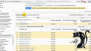 Создание сайта с нуля. Изучаем семантическое ядро своего сайта