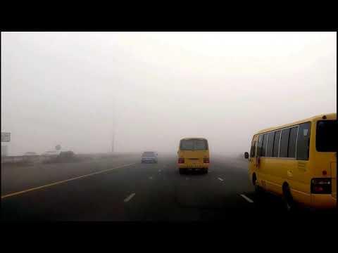 Foggy morning at Ras Al Khaimah Sharjah Road United Arab Emirates