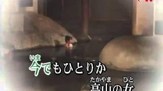 大川栄作♪心に染み入る哀愁演歌
