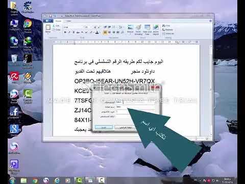 حل مشكلة الرقم التسلسلي لبرنامج Internet Download Manager   YouTube