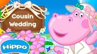 Гиппо 🌼 Свадебная вечеринка 🌼 Игра для девочек 🌼 Мультик игра для детей (Hippo)